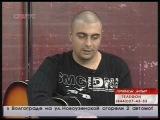 Вопрос Алексея Гладышева Павлу Русскому в эфире ТВЦ